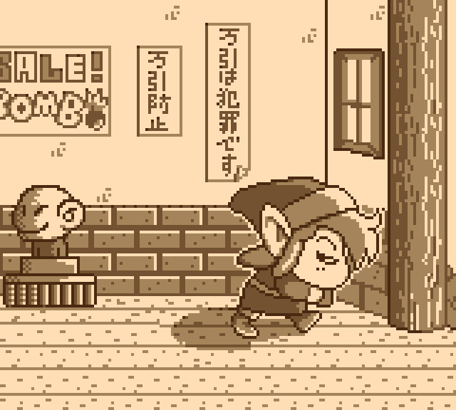 THIEF, Link sneaking an item out behind the shopkeeper's back in The Legend of Zelda Link's Awakening