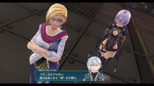 The Legend of Heroes: Trails of Cold Steel screenshot of Irina Reinford, a serious-looking woman with short blonde hair wearing business attire and a magenta scarf standing with a lavender-haired female companion in a skimpy leather outfit.