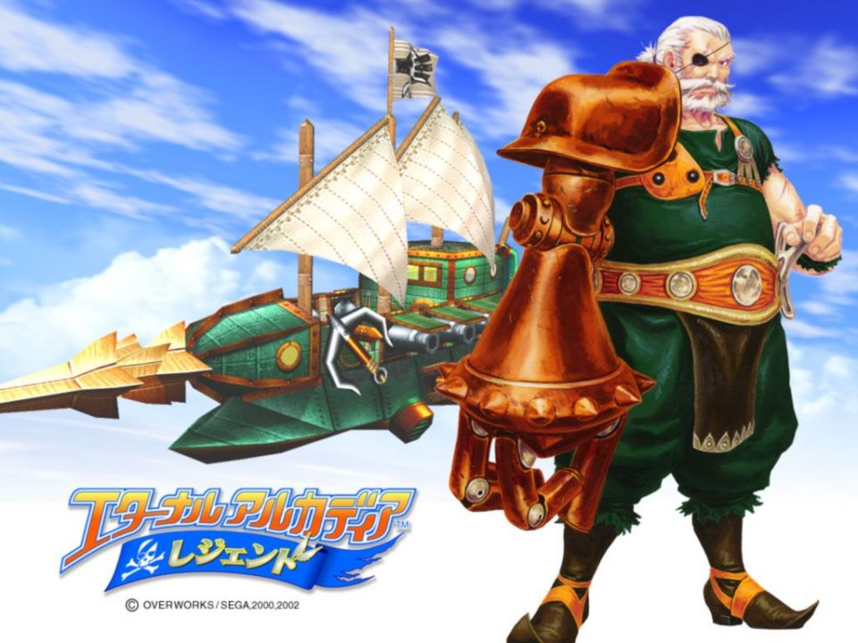 Drachma, a large older man with white hair, an eye patch, and oversized mechanical arm from Skies of Arcadia