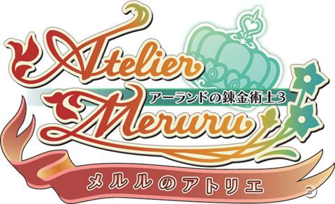 Atelier Meruru: The Apprentice of Arland Logo (JP)
