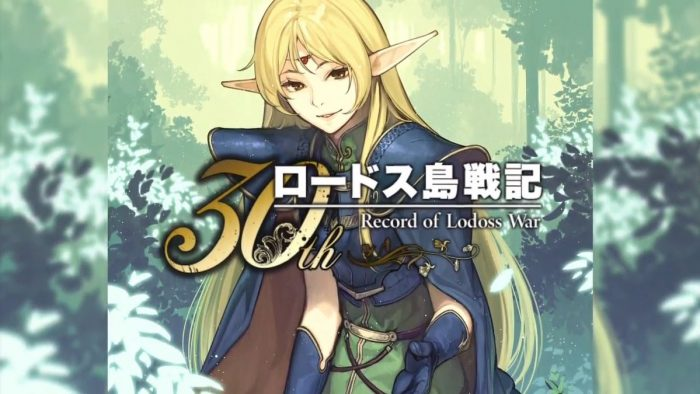 Record of Lodoss War: 30th Anniversary Promotional Art showing Deedlit set against a green and blue backdrop with promotional text overlaid.