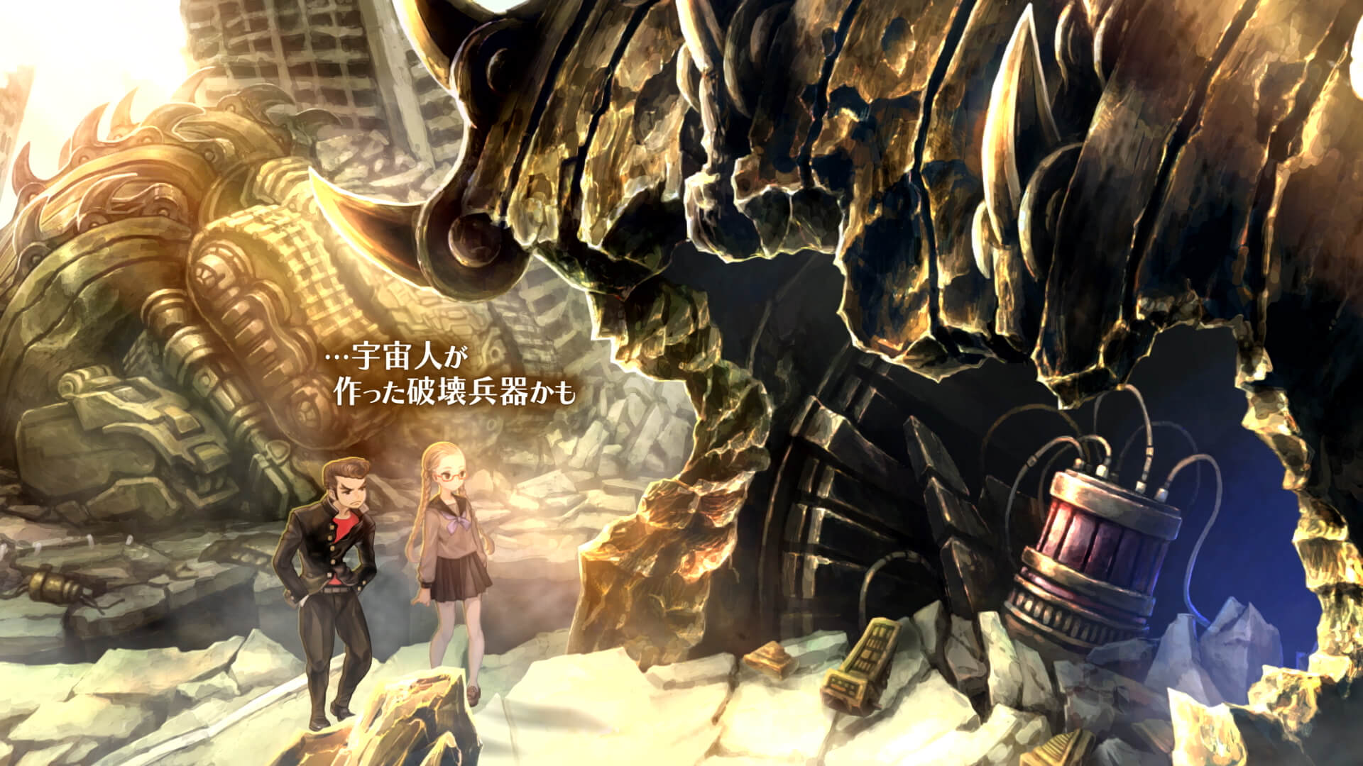 13 Sentinels Aegis Rim Screenshot with two chracters in front of a hollowed out robot