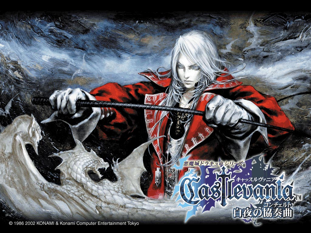 Castlevania: Harmony of Dissonance artwork of a white-haired man in an ornate red trenchcoat holding a whip taut between his hands.