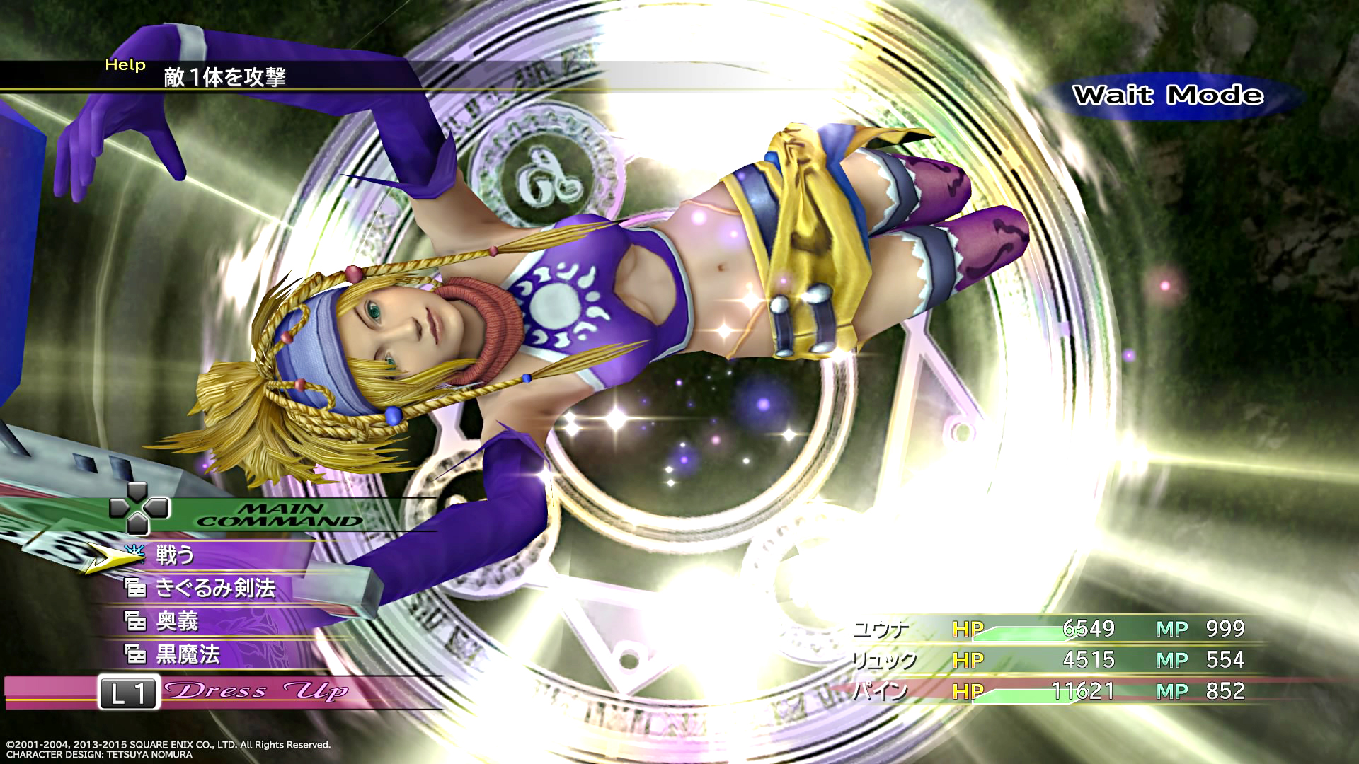 Final Fantasy X-2 screenshot of Rikku in a revealing Gun Mage outfit leaping into the air towards the camera