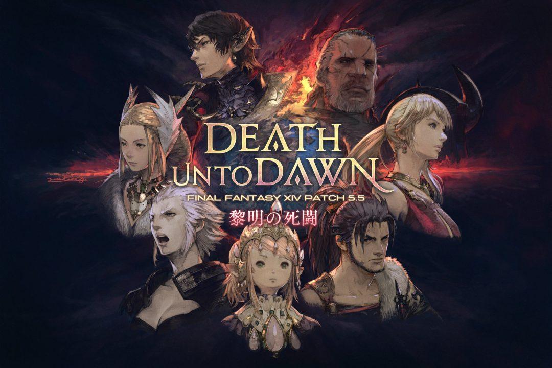 Key Artwork From Final Fantasy XIV Patch 5.5 Death Unto Dawn
