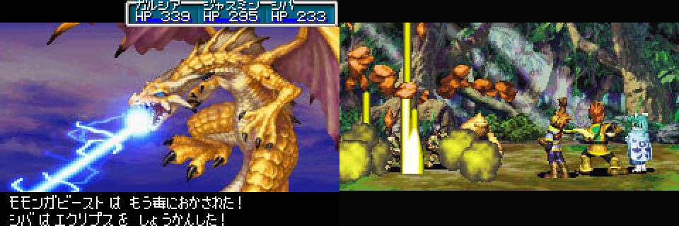 Screenshot of a golden dragon breathing lightning, and screenshot of three teens using earth magic on foes