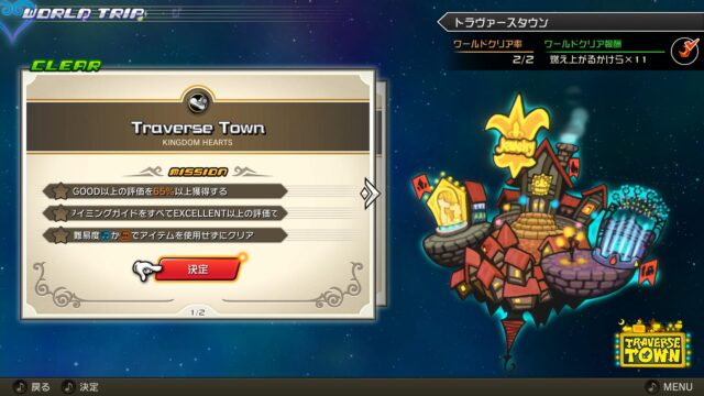 Screenshot From Kingdom Hearts Melody Of Memory Featuring A Level Select Screen