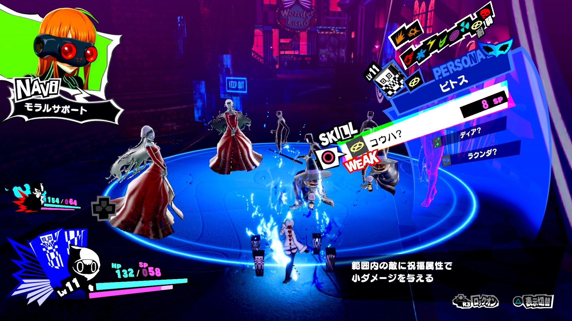 Persona 5 Strikers Screenshot of characters in combat.