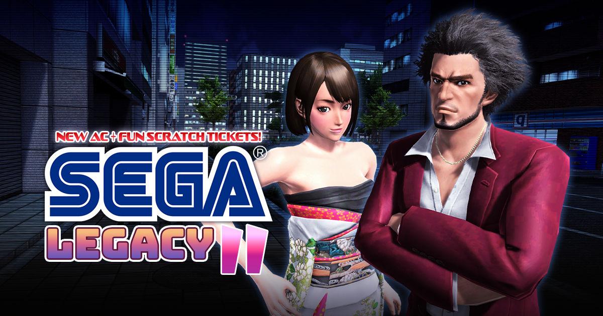 Artwork From Phantasy Star Online 2 Sega Legacy II Collaboration