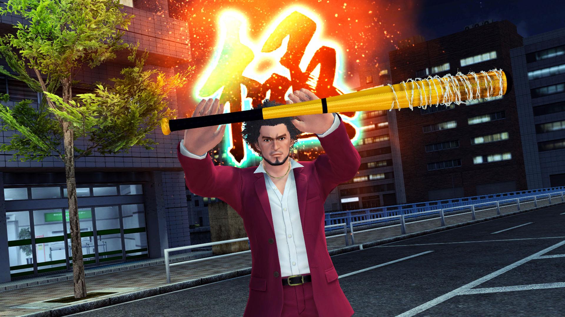 Screenshot From Phantasy Star Online 2 Sega Legacy II Collaboration Featuring Ichiban Costume From Yakuza Like A Dragon
