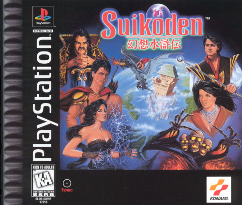 Suikoden Box Art displaying several dark-haired characters and a three-headed zombie gathered around a tower in the sky.