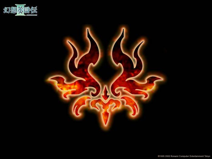 The True Fire Rune from Suikoden III.