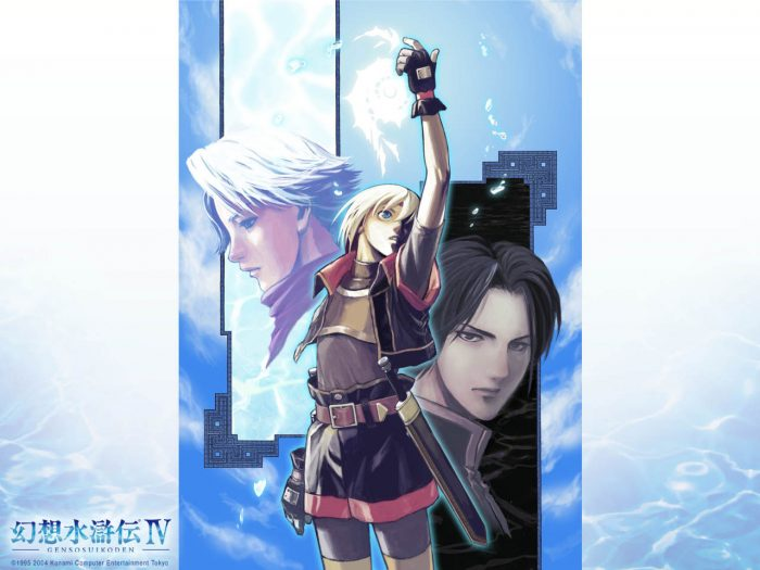 Artwork from Suikoden IV featuring the main character holding his hand in the air while using his True Rune