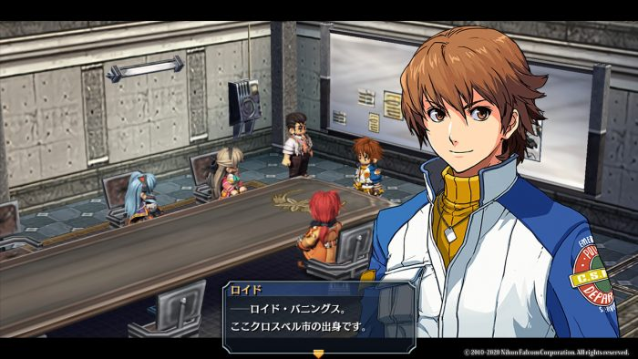 Trails from Zero screenshot of Lloyd introducing himself to his fellow SSS members at police headquarters.