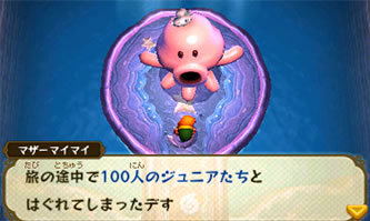Link talks to Mother Maimai, a large pink octopus wearing a crown in The Legend of Zelda A Link Between Worlds.