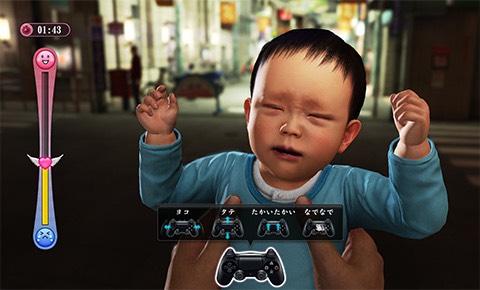 A baby-based minigame in Yakuza 6.