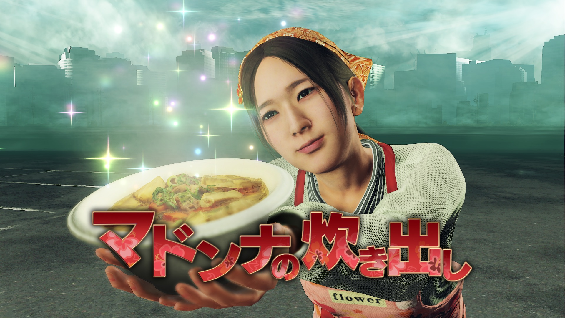 A woman serves a plate of food in Yakuza: Like a Dragon.
