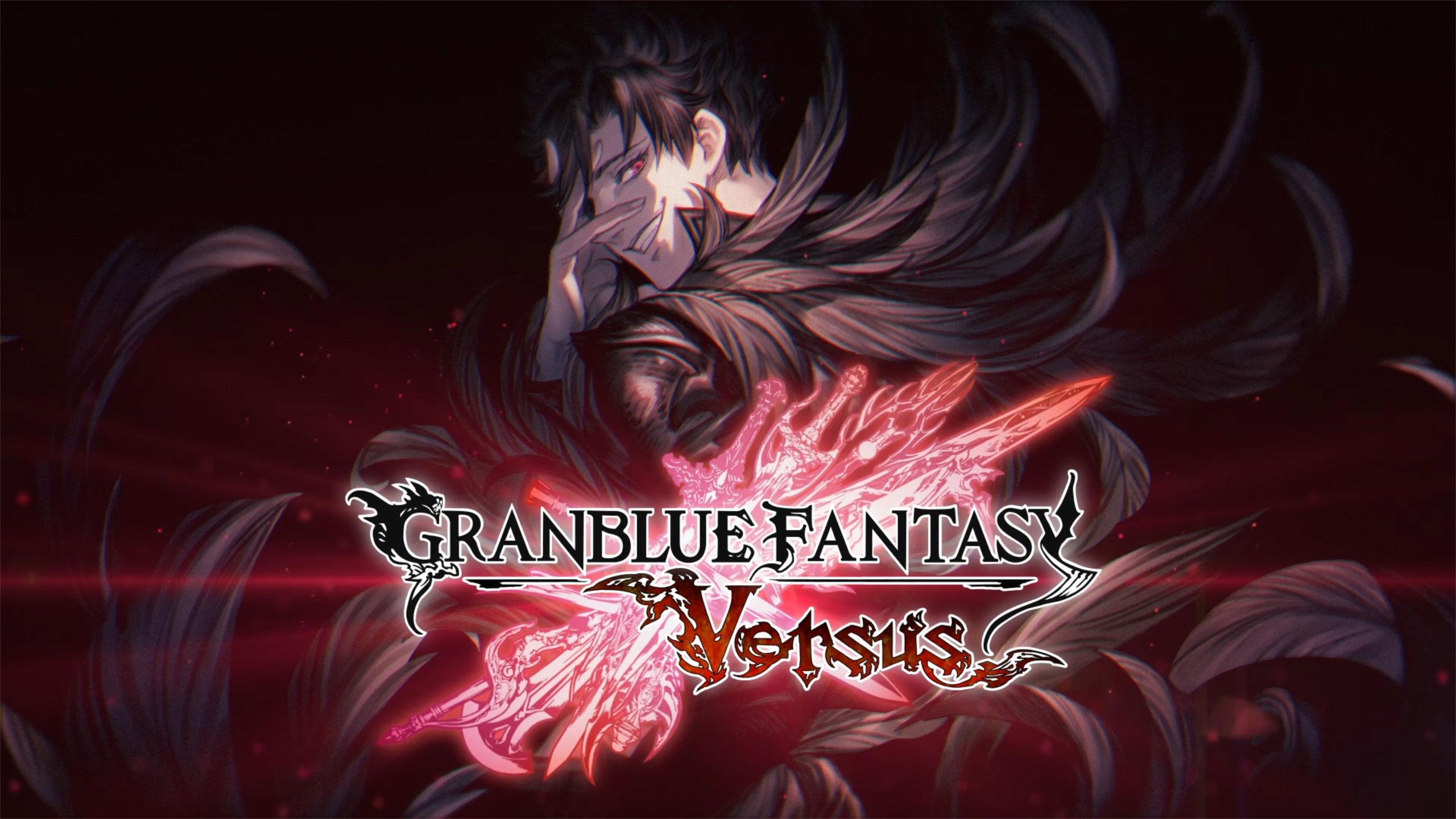 GranBlue Fantasy: versus logo