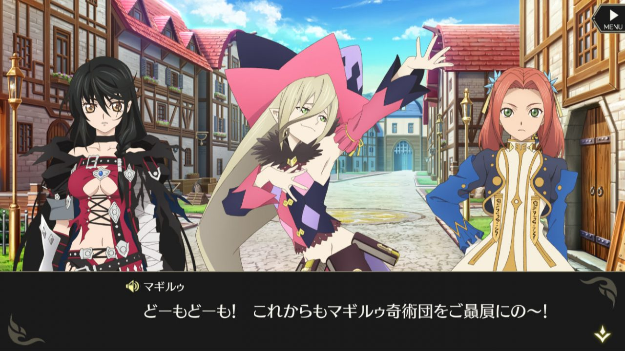 Velvet, Magilou and Eleanor from Tales of Berseria catch up in Tales of Crestoria.