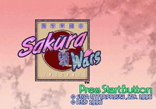 Sakura Wars translated title screen by the Sakura Wars Translation Project.