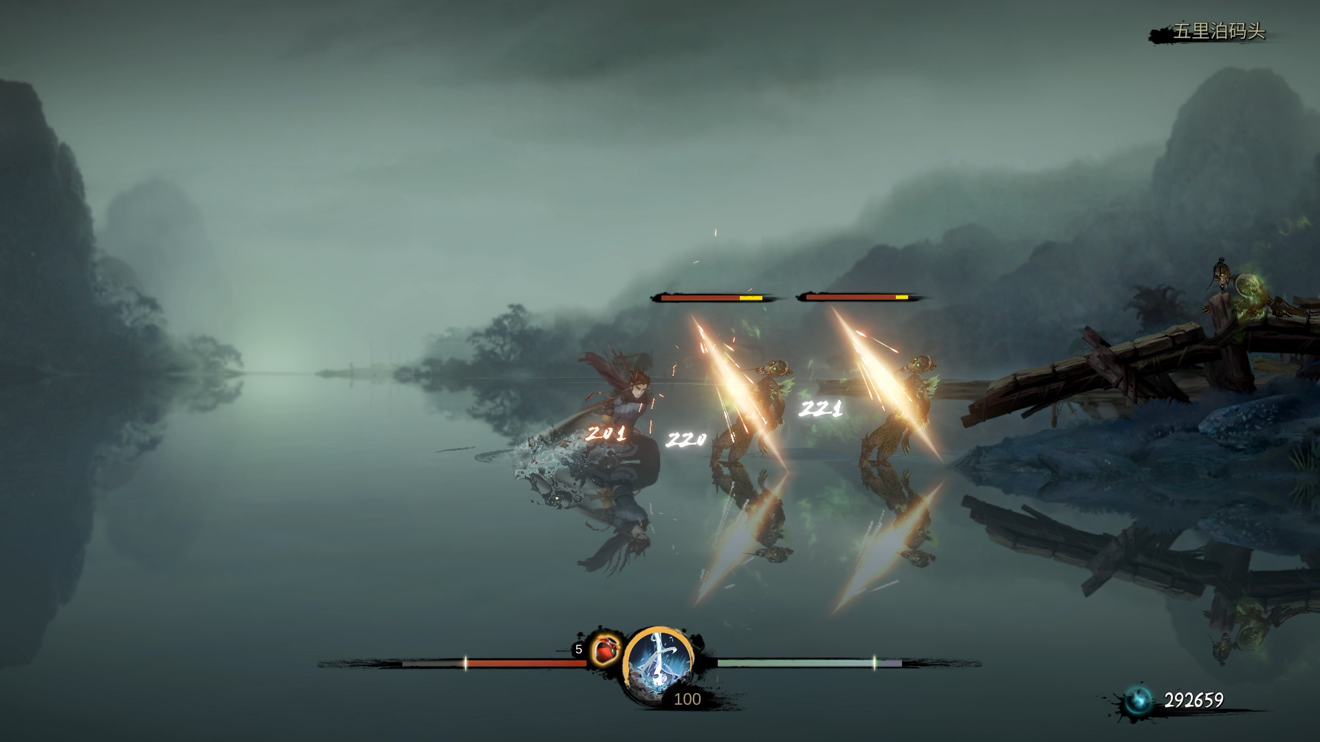Screenshot From Eastern Exorcist Featuring A Lake