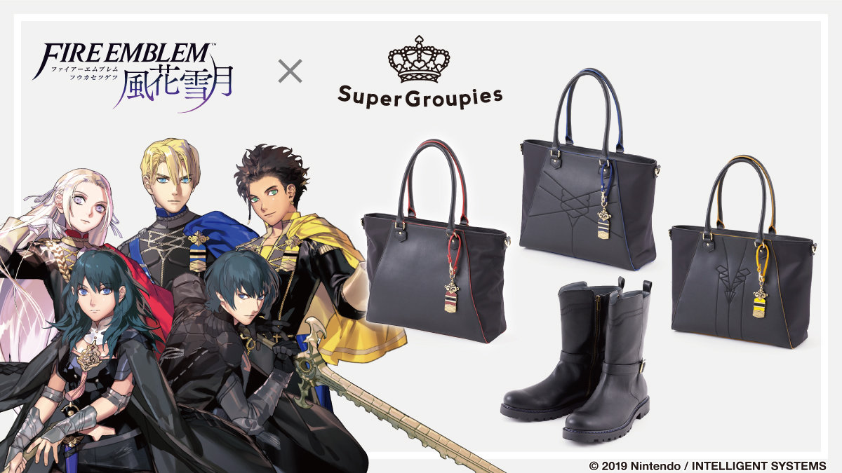 Fire Emblem Three Houses trio of characters with multiple colors of bags and pair of boots