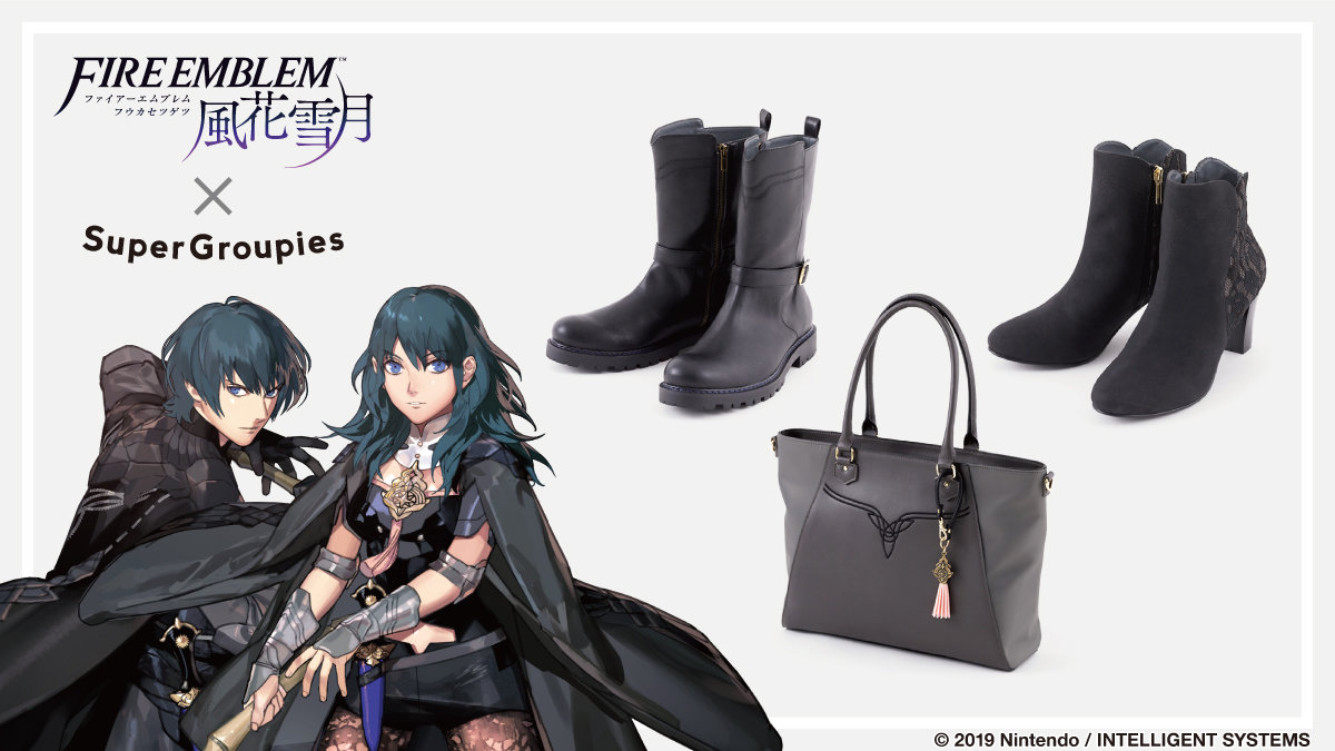 SuperGroupies Fire Emblem Three Houses Byleth and associated boots and bag
