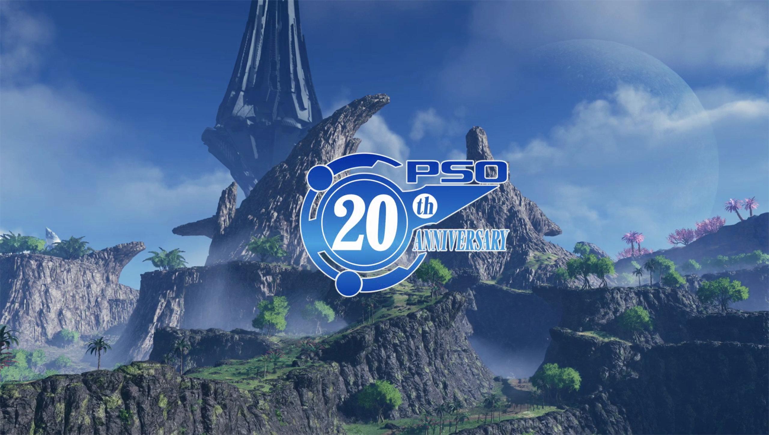 Phantasy-Star-Online-2-New-Genesis-Screenshot-001.jpg