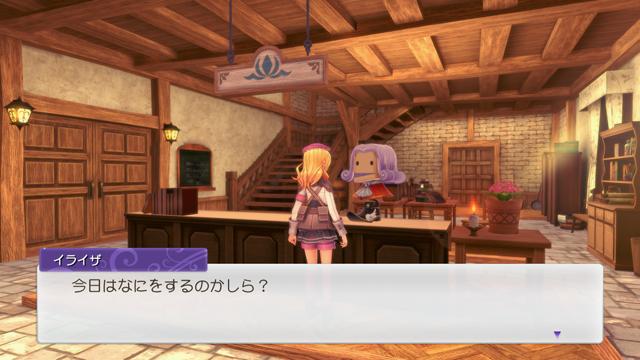 Screenshot From Rune Factory 5