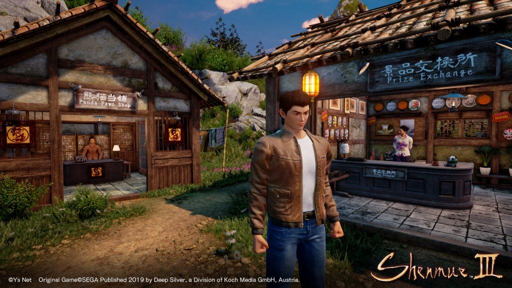 Screenshot From Shenmue III