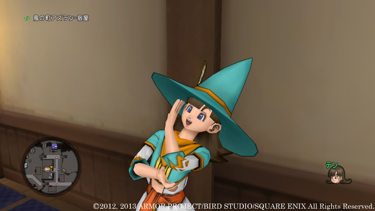 Dragon Quest X Screenshot of Witch Character