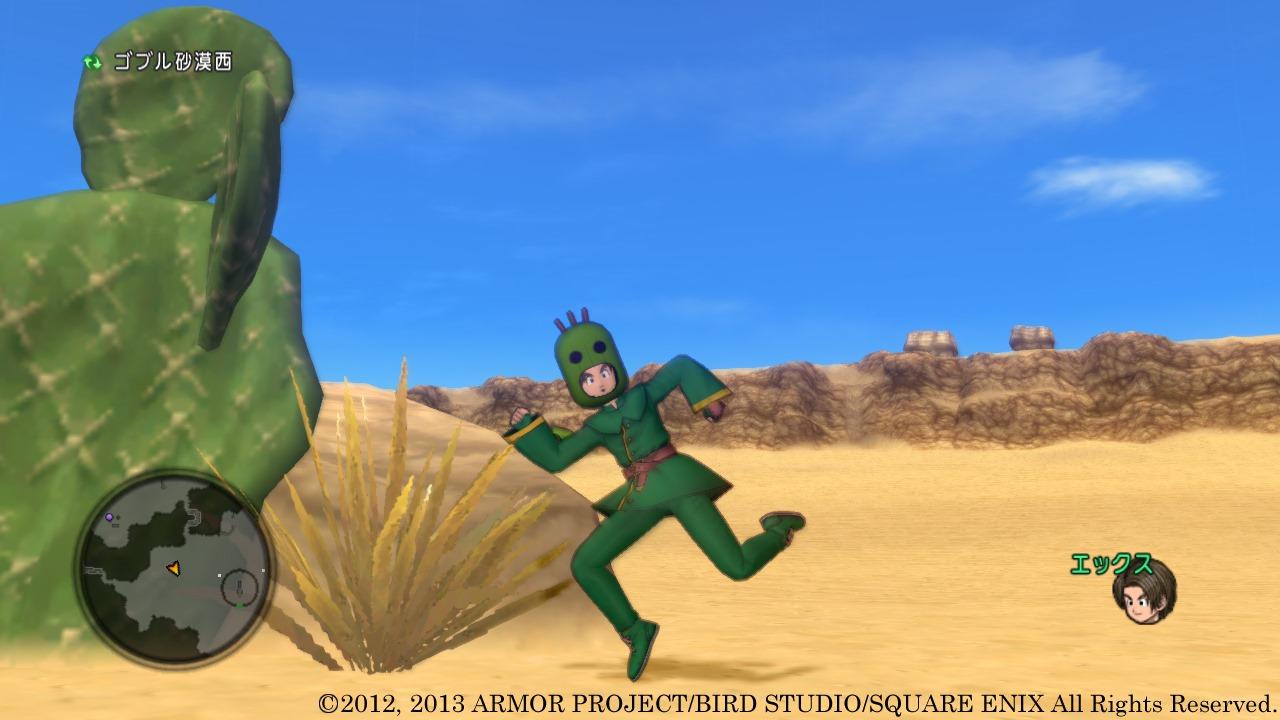 Dragon Quest X Screenshot Man in Cactuar Suit