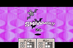 A monster gets a critical hit in Mother 3.