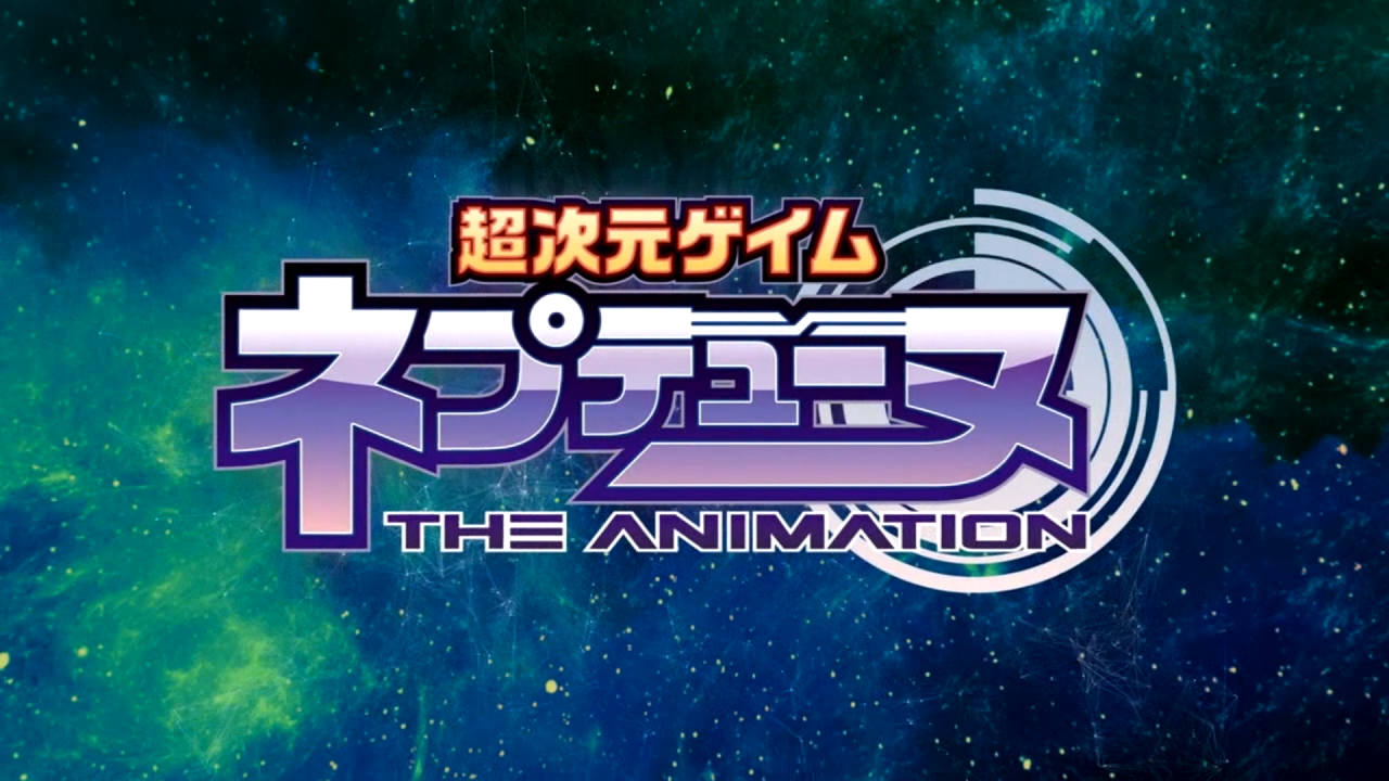 Title screen for the Neptunia animated series.