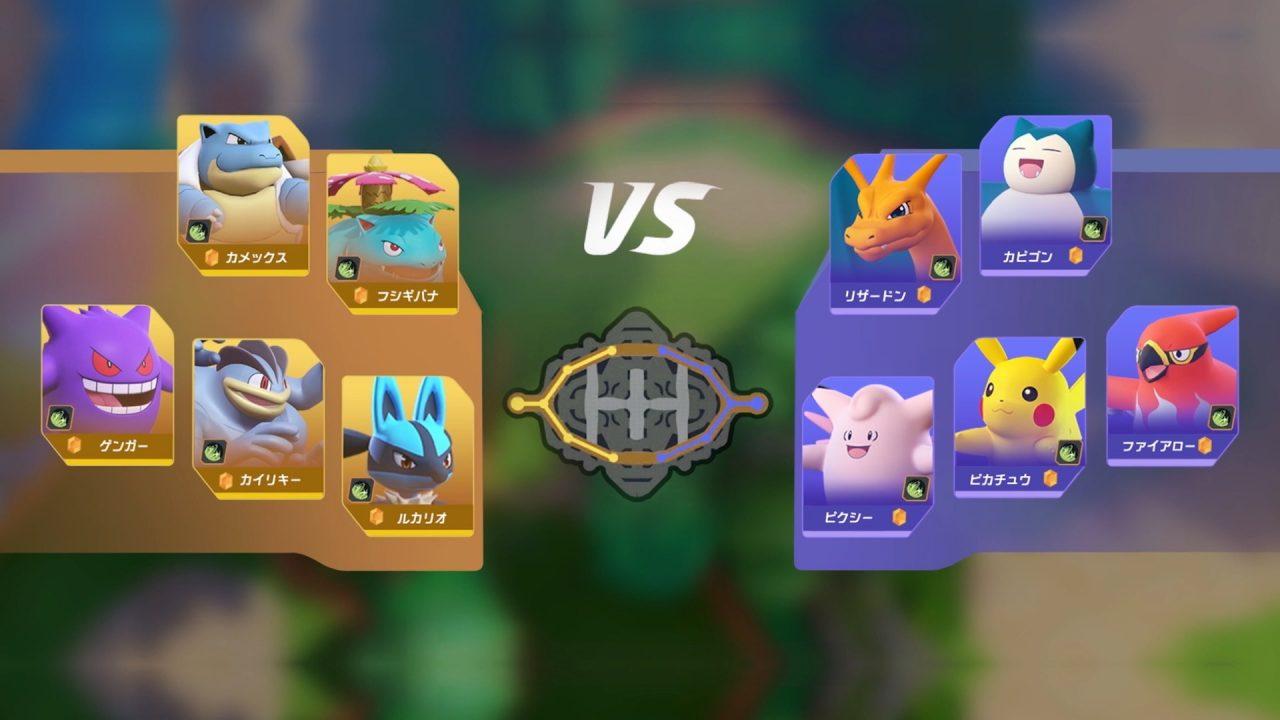 Two teams of five Pokemon face off in Pokemon Unite.