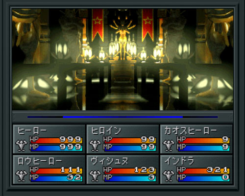 Revelations: Persona Screenshot