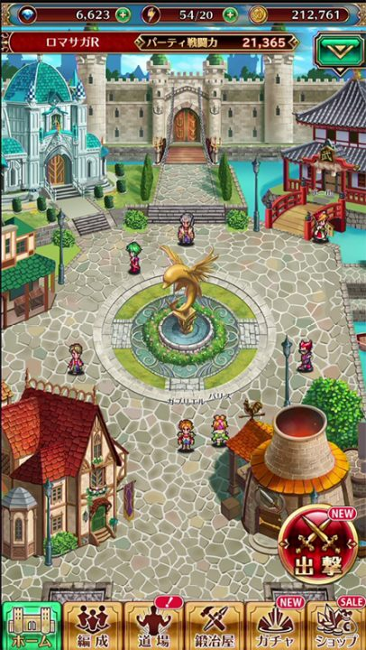 The Mobile Fortress Vangard boasts a fountain at the center of a square, with various town buildings and a castle around it. Characters bustle through it.