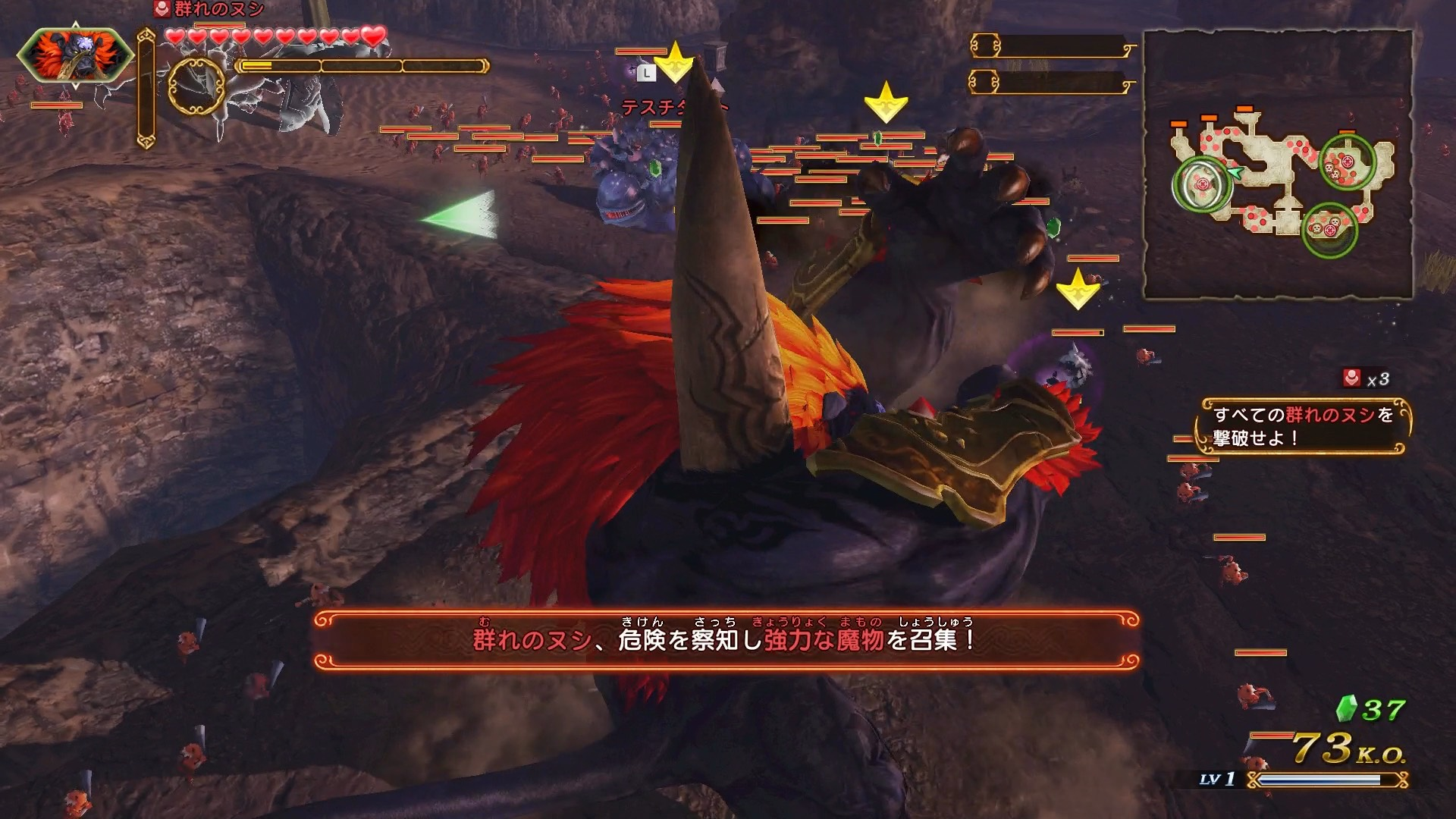 Hyrule Warriors Definitive Edition Screenshots Rpgfan
