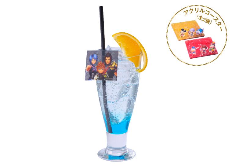 Blue Lemonade From The Kingdom Hearts Cafe