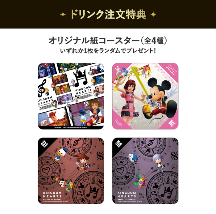 Exclusive Coasters From The Kingdom Hearts Cafe