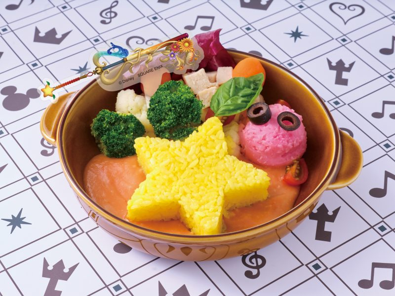 Stew Based On Kairi From The Kingdom Hearts Cafe