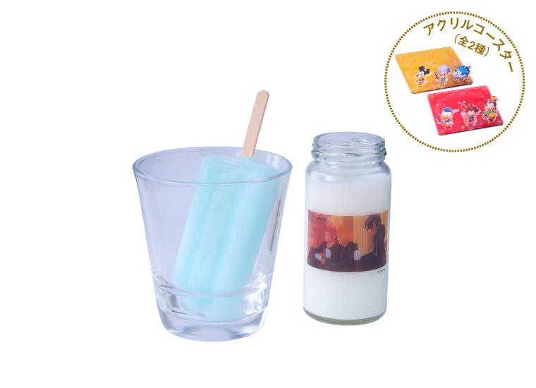 Sea Salt Milk Drink From The Kingdom Hearts Cafe