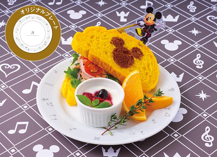 Tuna Sandwich Based On Mickey From The Kingdom Hearts Cafe