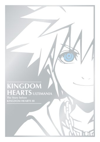 Kingdom Hearts Ultimania Cover Art Featuring Sora