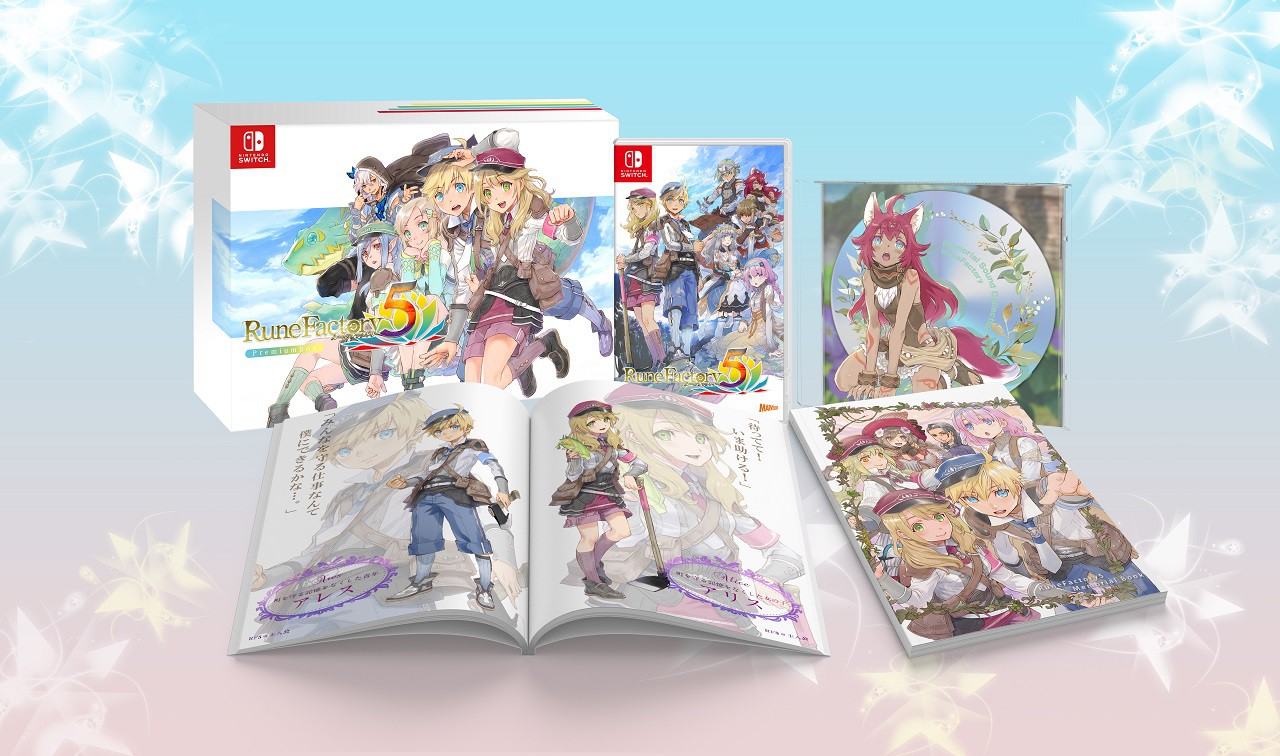 Rune Factory 5 Cover Art (JP, Limited Edition)