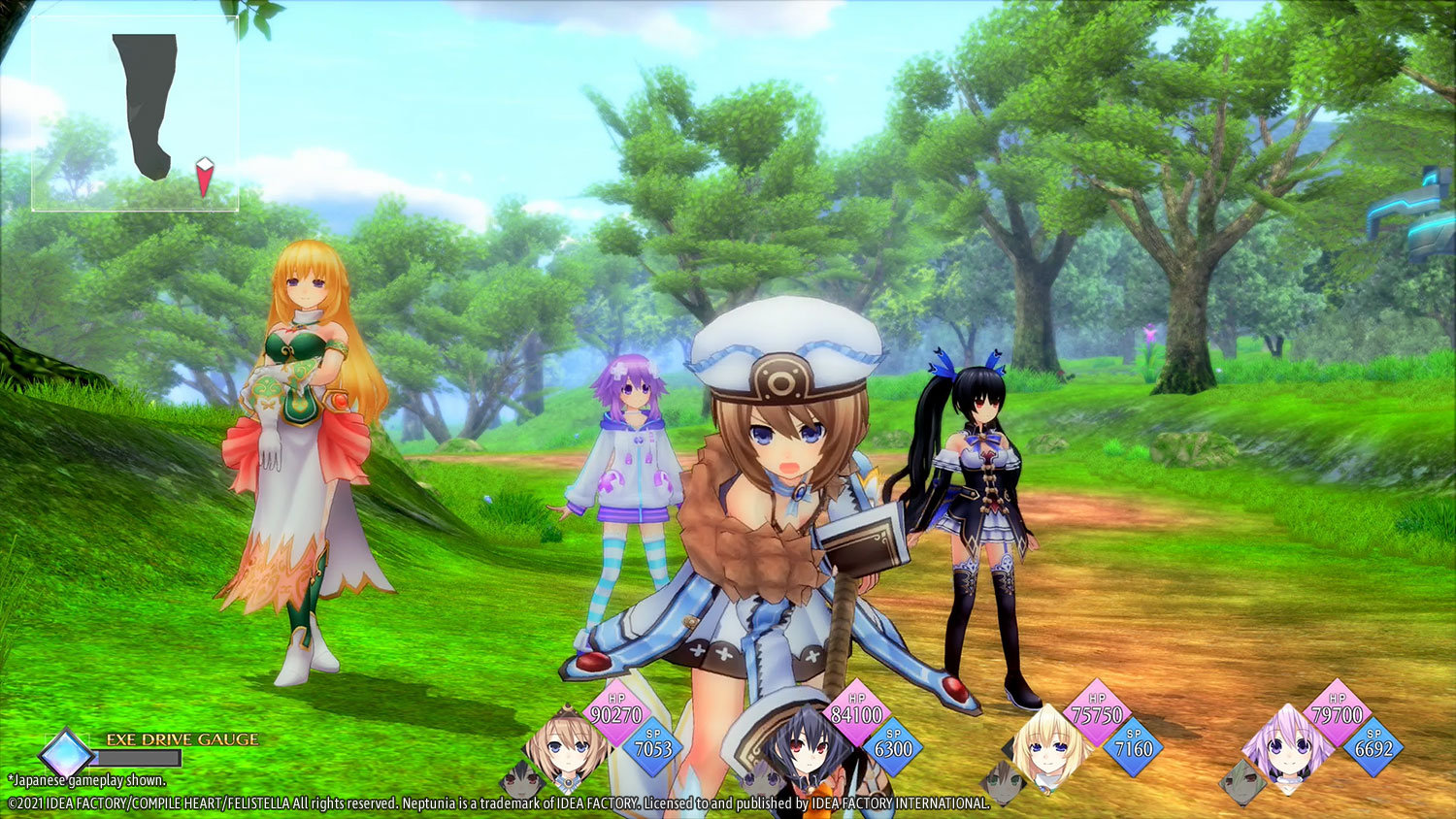 Neptunia Reverse Blanc Running Ahead of the party