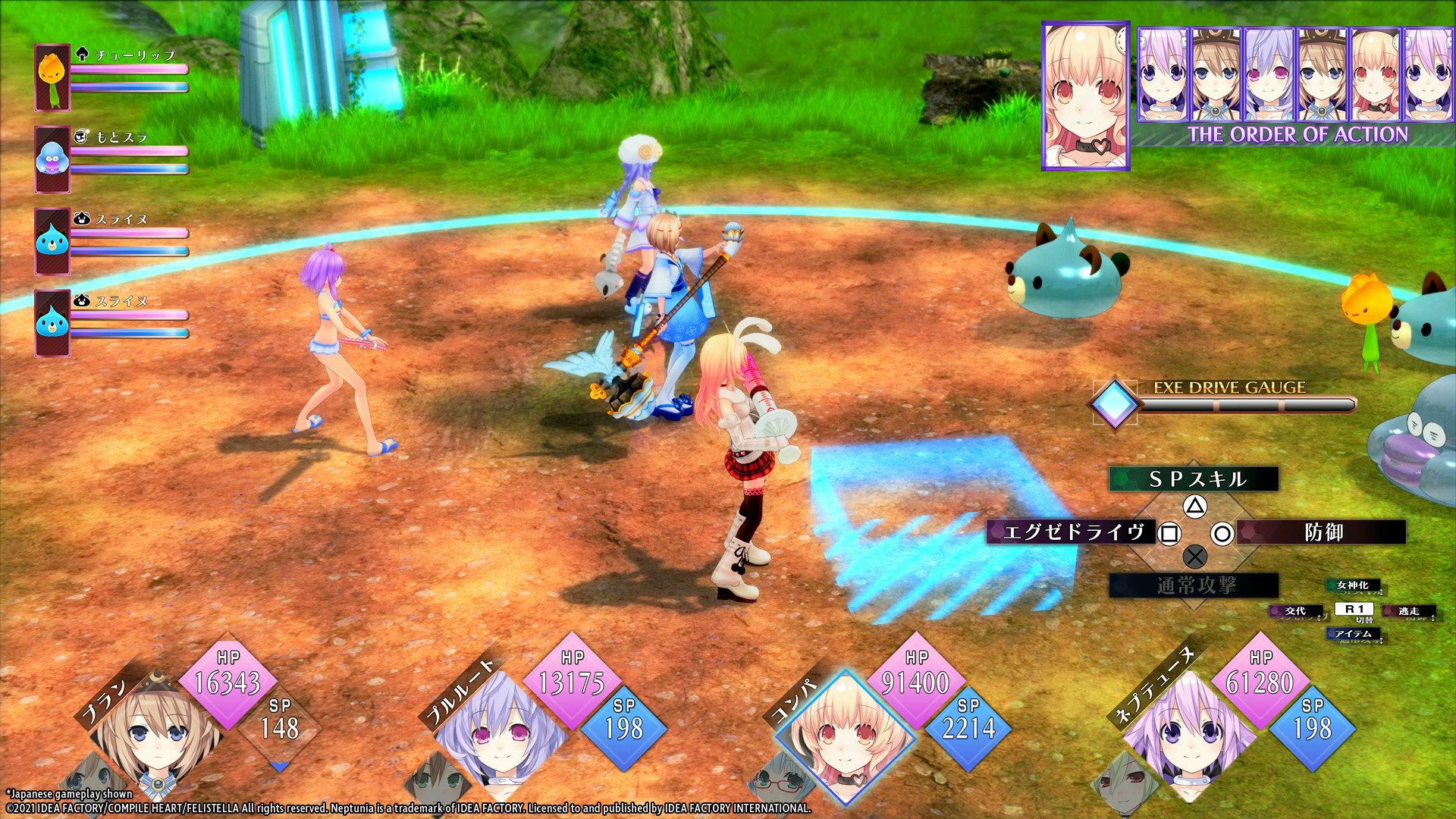 Neptunia Reverse Screenshot of combat