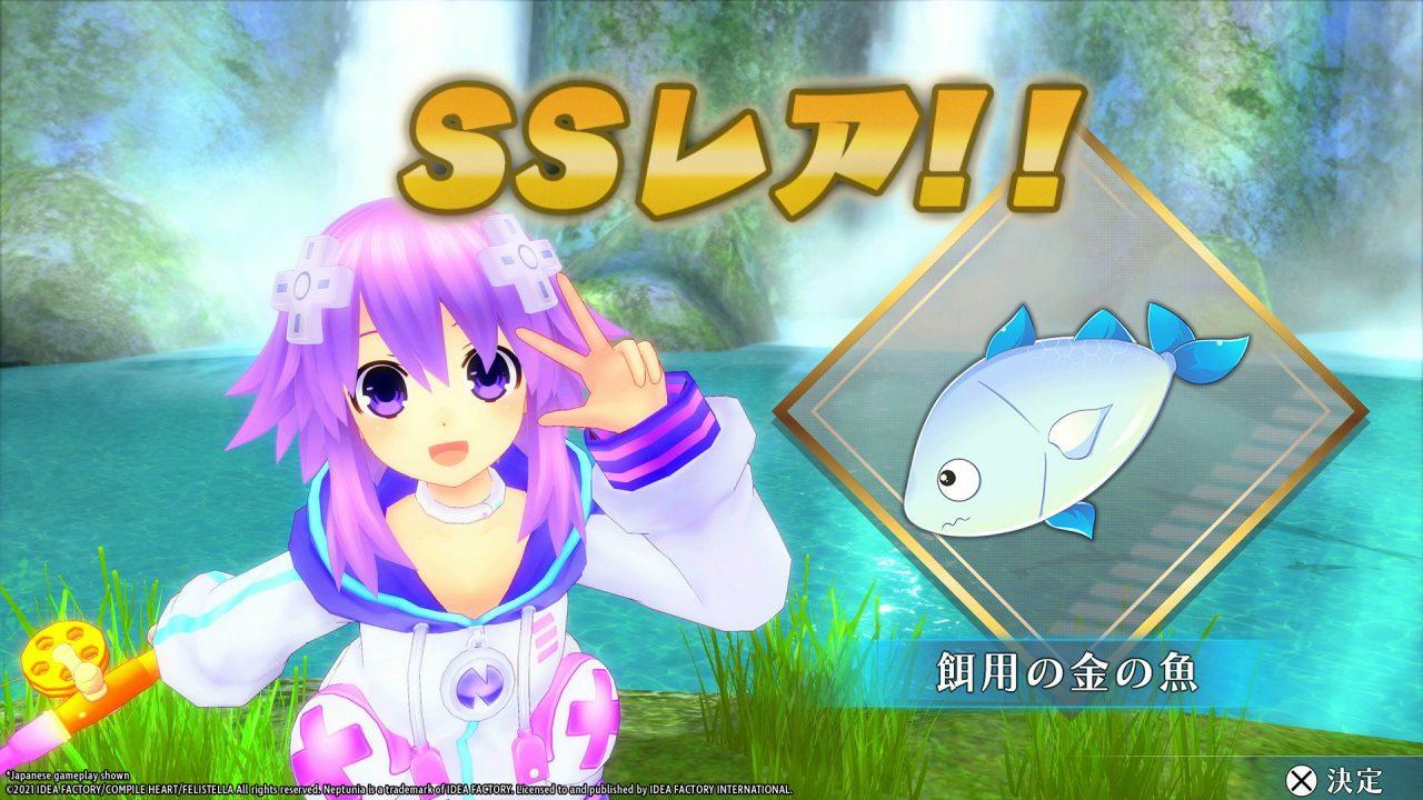 Neptunia Reverse Fishing Minigame