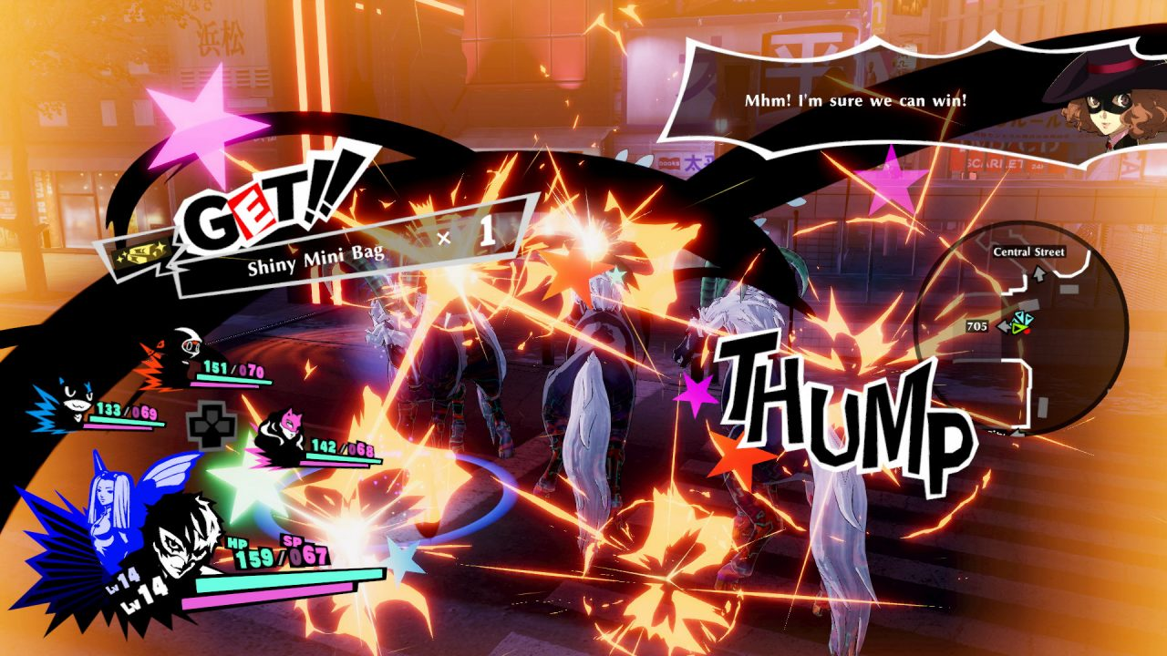 A hectic, stylish battle unfolds in Persona 5 Strikers.