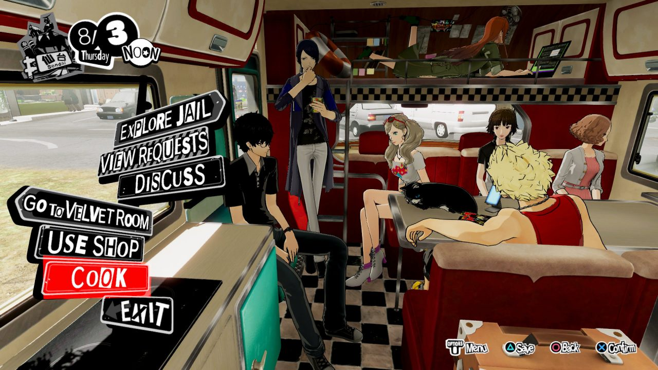 A menu screen providing gameplay options such as cooking, shopping, and visiting the Velvet Room in Persona 5 Strikers.